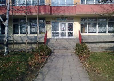Детска Градина - гр. Павликени