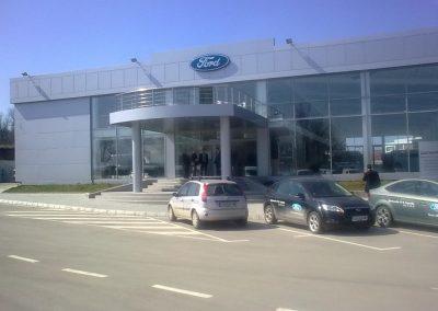 Сервиз Форд – гр. В.Търново