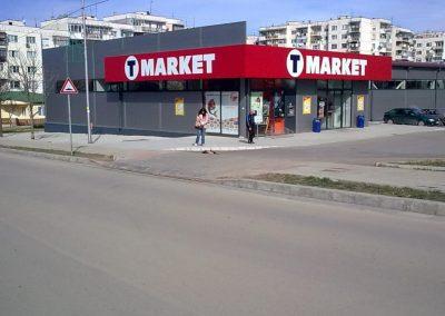 Т-маркет – гр. В. Търново